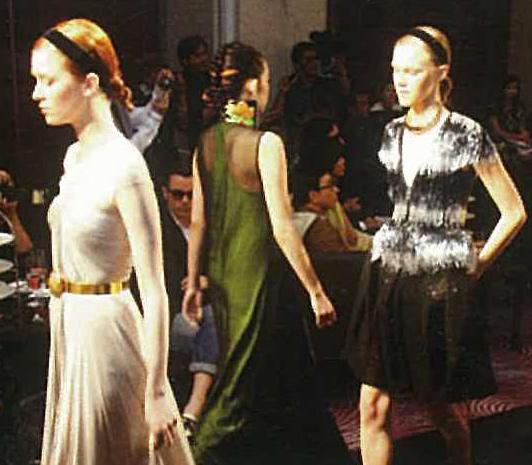Couture – Partie 1